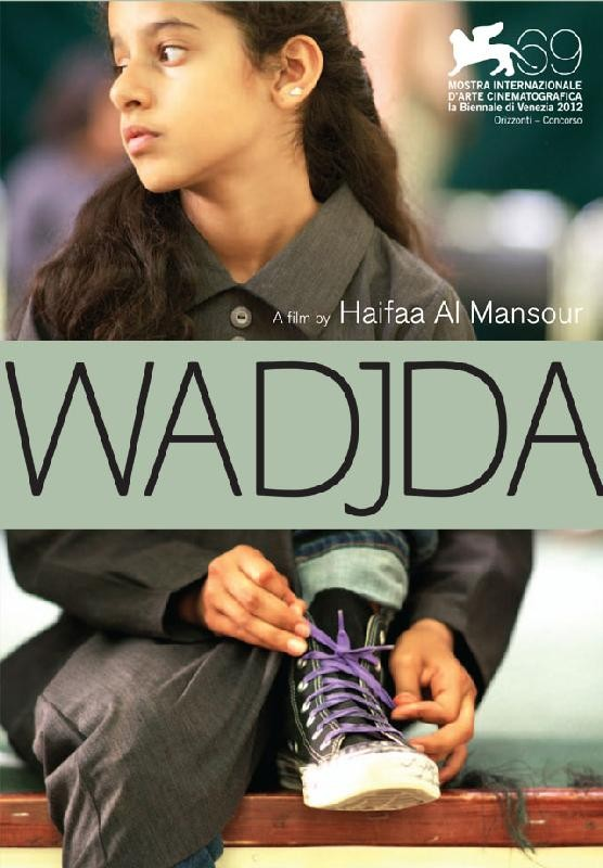 wadjda film review Wadjda - video review video (3min 59sec) , xan brooks, peter bradshaw and henry barnes review haifaa al-mansour's drama about a young girl competing in a qur'an study contest to win money to buy a .