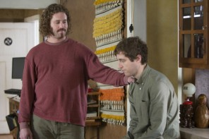 siliconvalley-richard-erlich-thumb