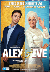 alex and eve poster