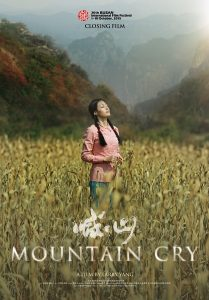 mountain-cry-2015-1