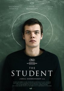 the-student-poster